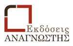 Anagnostisbooks